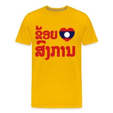 I Heart (Love) Songkan / Khoy Huk Songkan / Lao / Laos Language