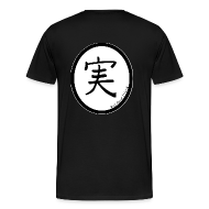 T-Shirts ~ Men's Premium T-Shirt ~ Real Anime Training T-Shirt