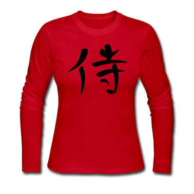 Red Kanji - Samurai Long Sleeve Shirts