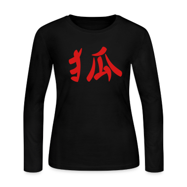 Black Kanji - Fox Long Sleeve Shirts
