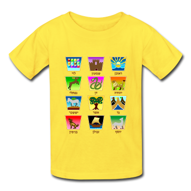 12 Tribes of Israel Kids' Shirts