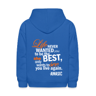 Sweatshirts ~ Kids' Hooded Sweatshirt ~ Life