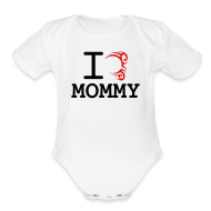 Baby & Toddler Shirts ~ Baby Short Sleeve One Piece ~ Article 8821884