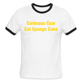 COBEAUX CYAR EAT SPONGE CAKE - IZATRINI.com ~ 0