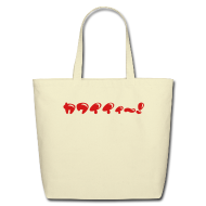 Bags & backpacks ~ Eco-Friendly Cotton Tote ~ Kawaiii! (Highlights)