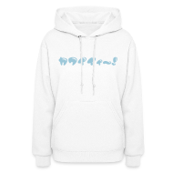 Hoodies ~ Women's Hooded Sweatshirt ~ Kawaiii!