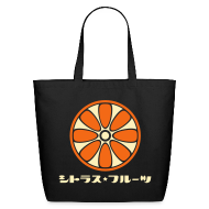 Bags & backpacks ~ Eco-Friendly Cotton Tote ~ Citrus Fruits