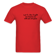 T-Shirts ~ Men's Standard Weight T-Shirt ~ Our Hearts are with you Gaza (m)