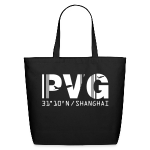Shanghai China Airport Code PVG Tote / Beach Bag Black