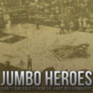 JumboHeroes